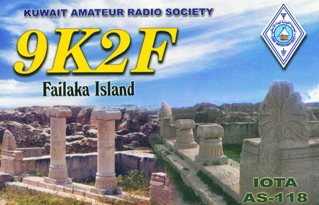 [POSTPONED] 9K2F – Failaka Island, AS-118