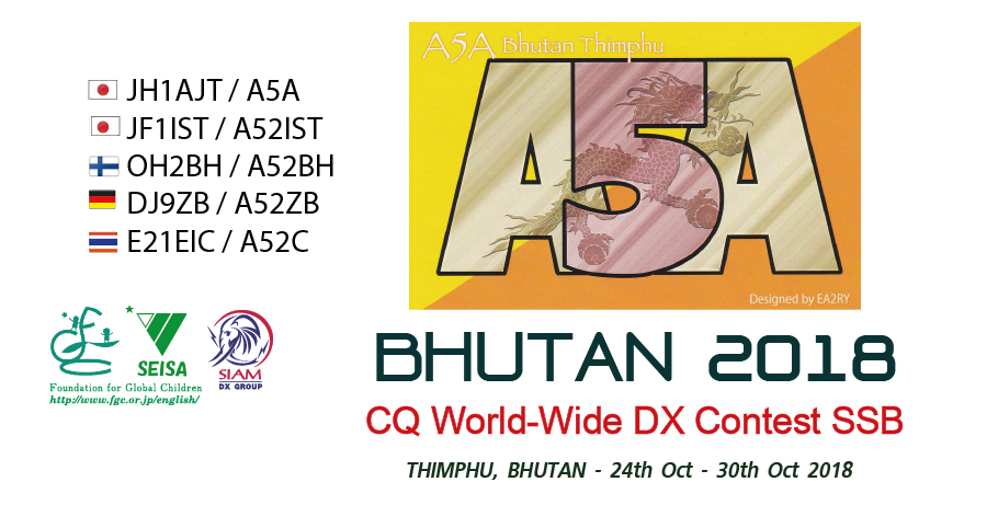 Bhutan DXpedition 2018