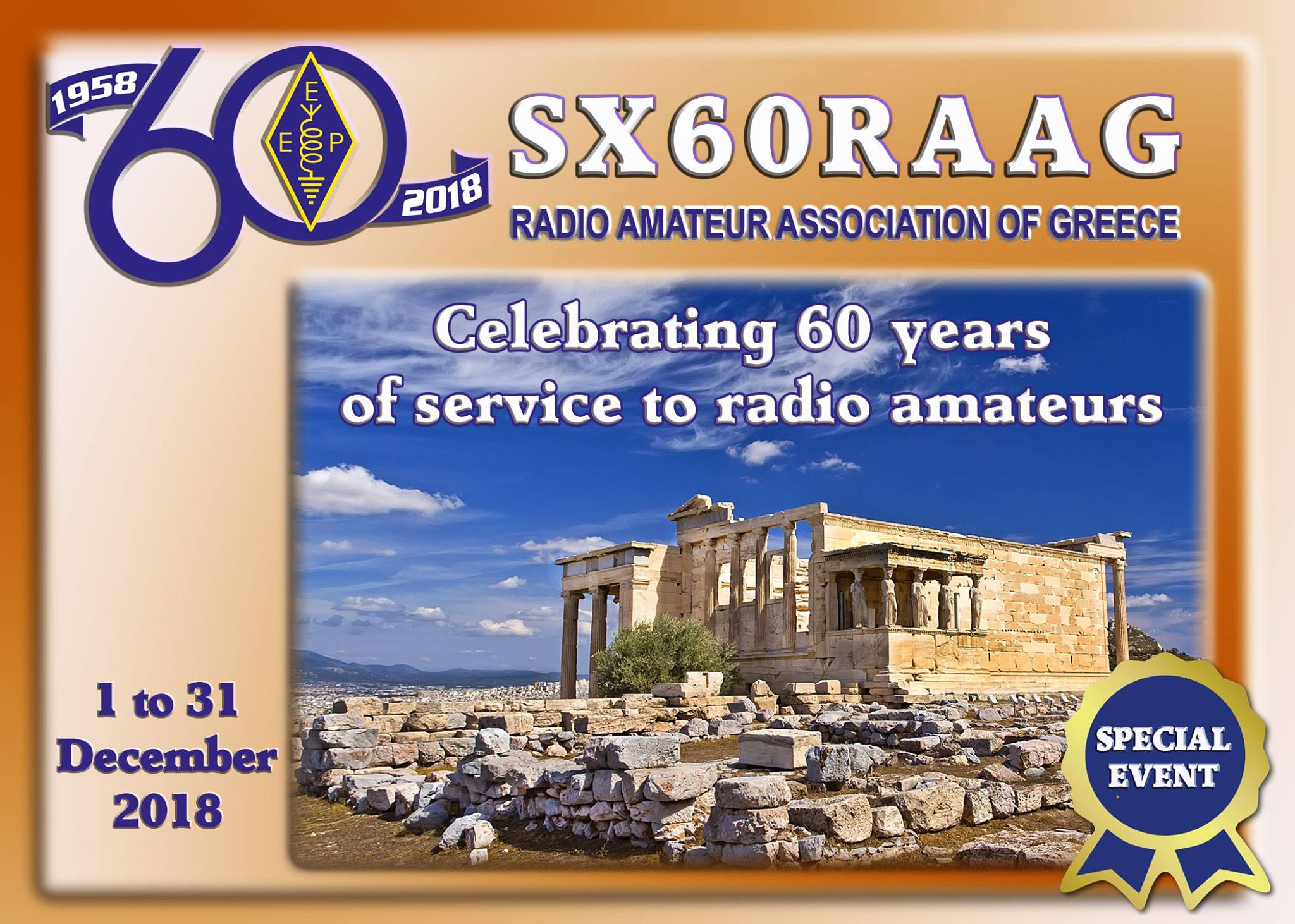 SX60RAAG – Greece