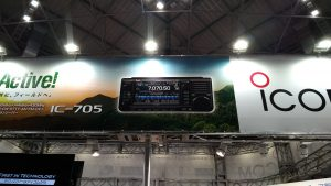 The new IC-705 was announced