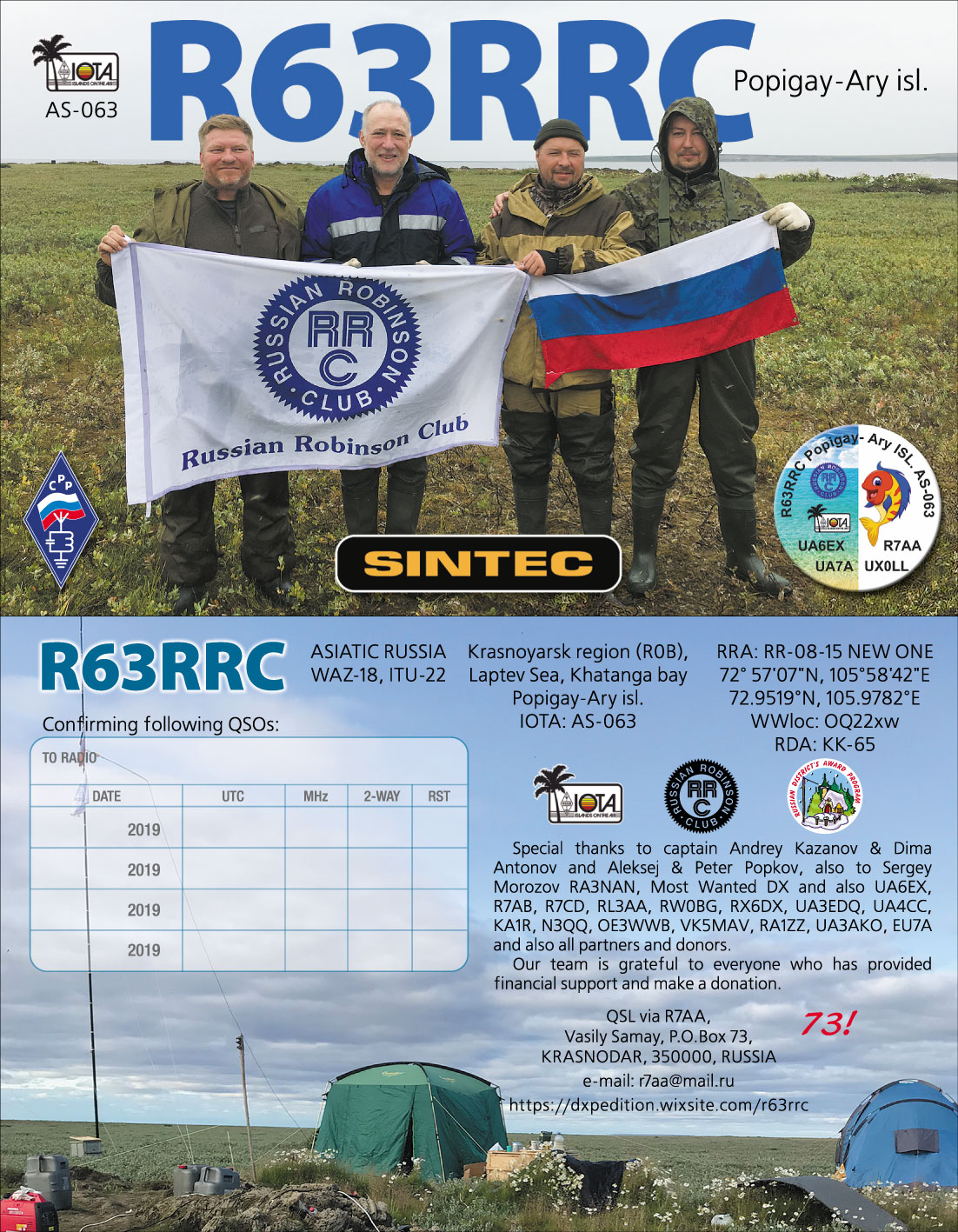 QSL preview – R63RRC, AS-063