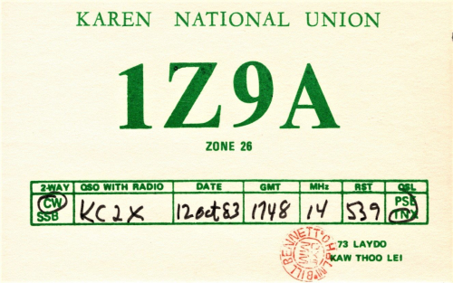 QSL of the Day feature begins.