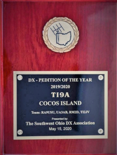 SWODXA DXpedition of the Year