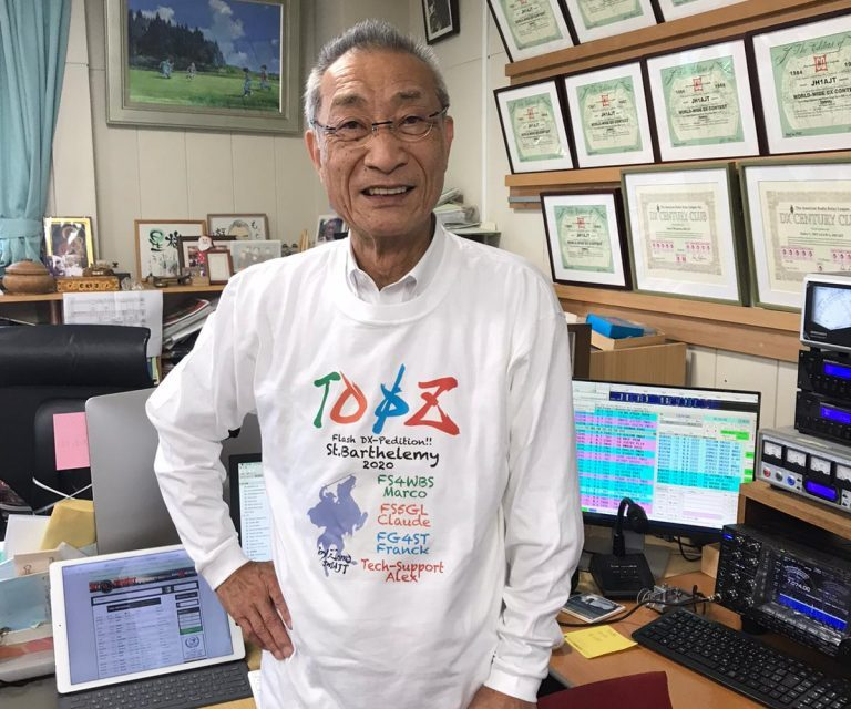 DX-World DXpedition Gallery 2020 (April-December)