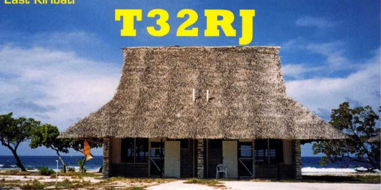 The T32 gallery